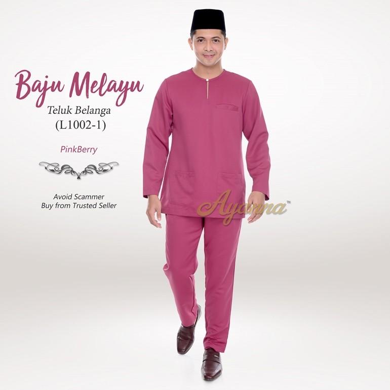Baju Melayu Teluk Belanga L1002-1 (PinkBerry)