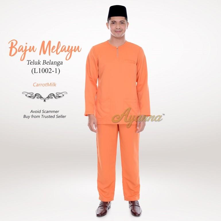 Baju Melayu Teluk Belanga L1002-1 (CarrotMilk)
