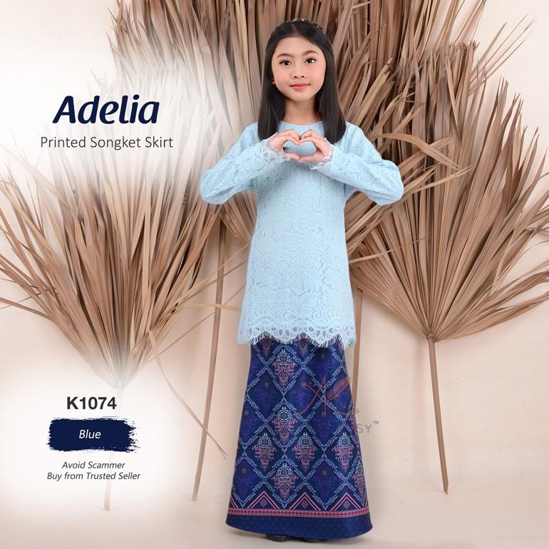 Adelia Printed Songket Skirt K1074 (Blue)