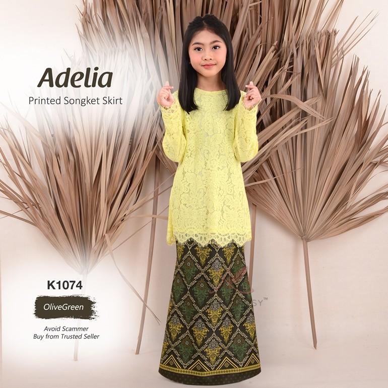Adelia Printed Songket Skirt K1074 (OliveGreen)