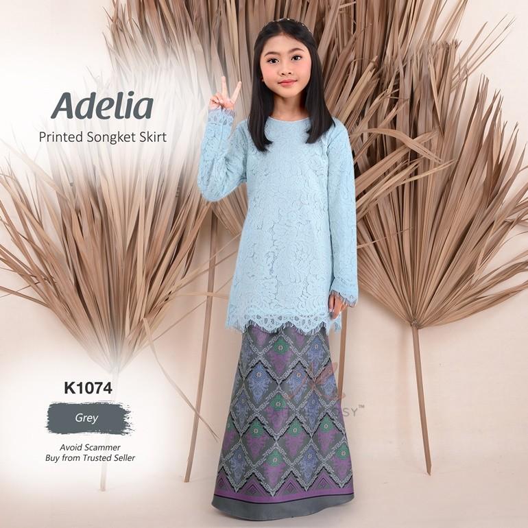 Adelia Printed Songket Skirt K1074 (Grey)