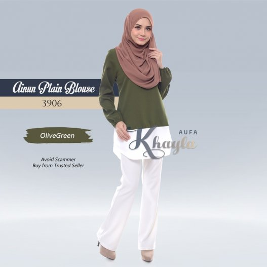 Ainun Plain Blouse 3906 (OliveGreen)