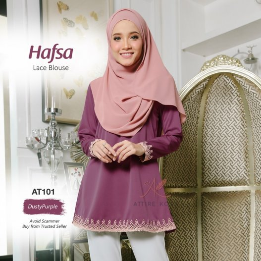 Hafsa Lace Blouse AT101 (DustyPurple)