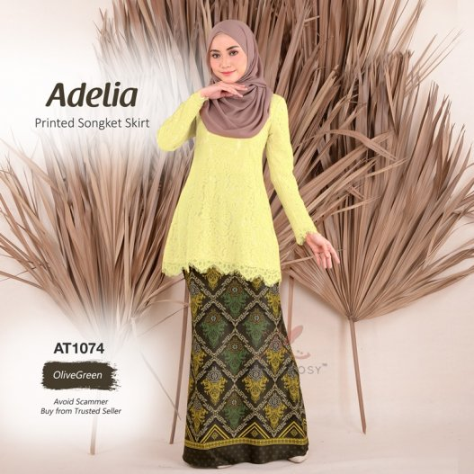 Adelia Printed Songket Skirt AT1074 (OliveGreen)