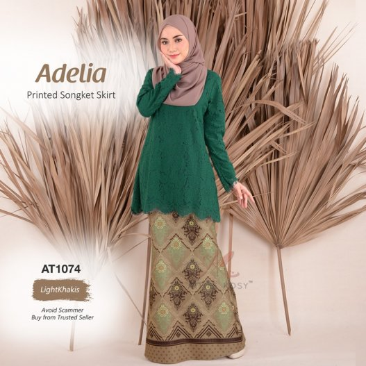 Adelia Printed Songket Skirt AT1074 (LightKhakis)