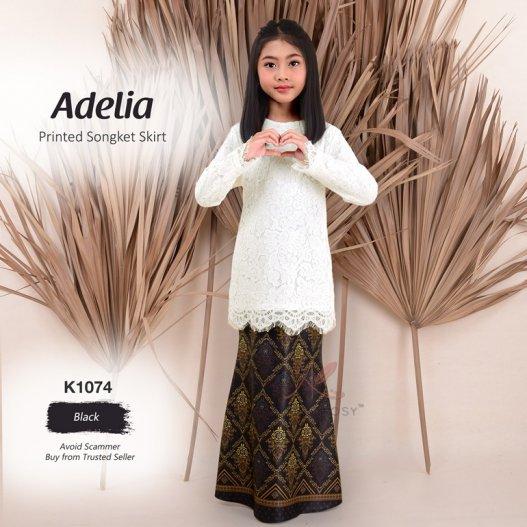 Adelia Printed Songket Skirt K1074 (Black)
