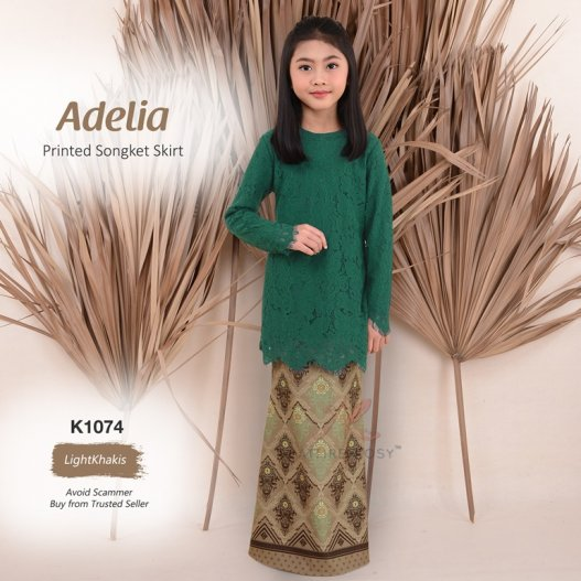 Adelia Printed Songket Skirt K1074 (LightKhakis)