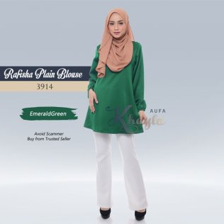 Rafisha Plain Blouse 3914 (EmeraldGreen)