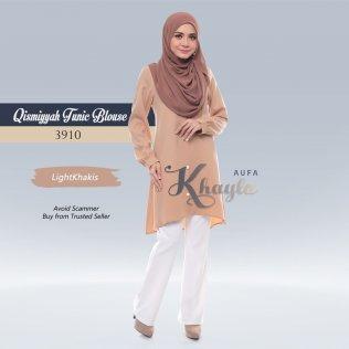 Qismiyyah Tunic Blouse 3910 (LightKhakis)