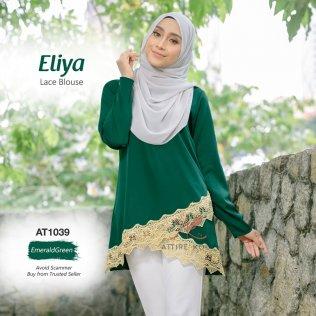 Eliya Lace Blouse AT1039 (EmeraldGreen)